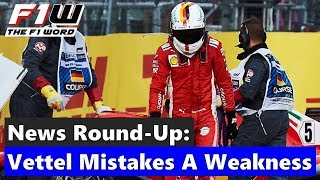F1 News Round-Up: Vettel's Mistakes A Weakness, Hamilton Won't Ease Off and Gasly The Safe Option