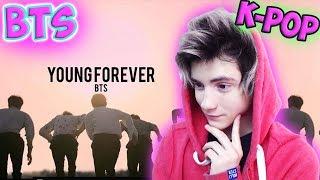 [MV] BTS(방탄소년단) _ EPILOGUE : Young Forever Реакция | BTS | Реакция на BTS EPILOGUE Young Forever