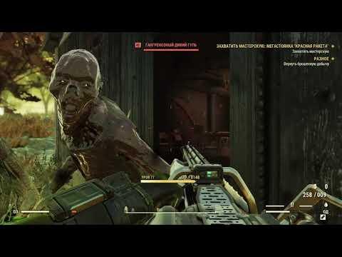 Fallout 76-Таинственная пещера-как получить пароль ?