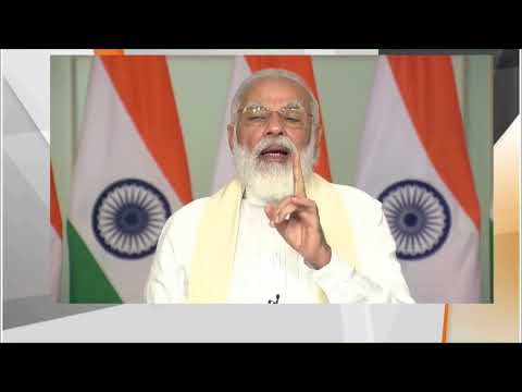 PM Modi inaugurates Submarine Cable Connectivity to Andaman & Nicobar Islands via VC