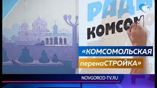 В честь начала вещания «Комсомольской правды» новыми красками заиграла радиостудия в здании НТ