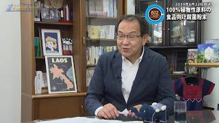 2020年6月6日放送分  滋賀経済NOW