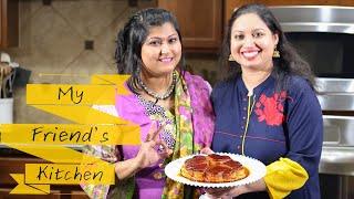 তৃনার রেসিপি ক্রিমচীজ পুডিং | বান্ধবীর রান্নাঘরে | My Friend's Kitchen | Cream Cheese Pudding