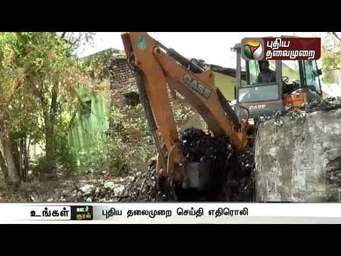 Impact-of-Puthiyathalaimurais-report--Officials-commence-clearing-of-wild-insects-at-a-village