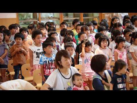 平成30年度 みなみ保育園 七夕会 集会での歌の様子