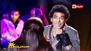 محمد منير و انغام .. اشكي لمين .. من برنامج تراتتا