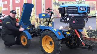 "Безмоторний комплект мототрактора ""Дикий Вепр"" БМК-2.Для дизельних двигунів R180,SH190,SH195."