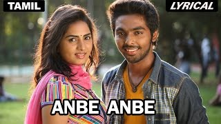 Anbe Anbe | Full Song with Lyrics | Darling - YouTube