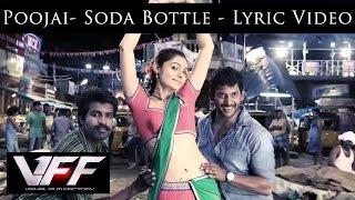 Soda Bottle - Poojai | Yazin, Anthony Dassan, Sathyan