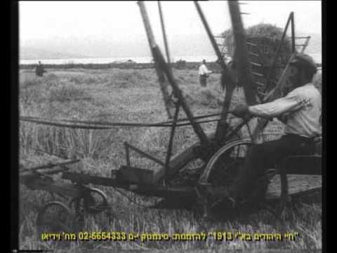 טרומפלדור במגדל: סרטון היסטורי נדיר מארץ ישראל לפני יותר מ-100 שנים