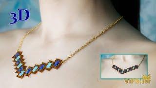 Легкое ожерелье из бисера.3D Урок.
