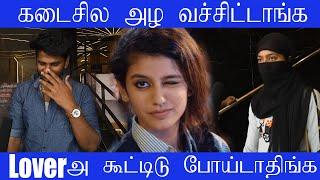 Oru Adaar Love | Public Review |  Vineeth Sreenivasan | Shaan Rahman | Omar Lulu | priya warrier