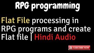 IBM i, AS400 Tutorial, iSeries, System i - Flat File Processing in RPG program-Create Flat Files