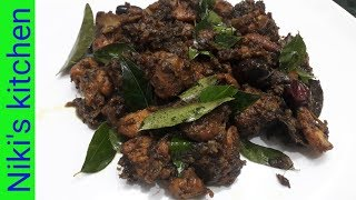 Pepper Chicken recipe in tamil /சிக்கன் பெப்பர் chettinad style recipe in tamil