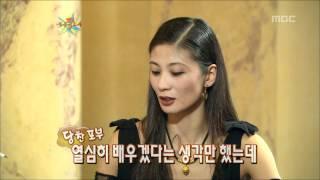 The Guru Show, Kang Soo-jin(1), #10, 강수진(1) 20081112
