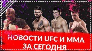 Новости UFC и MMA за сегодня  Мейвезер, Нацукава, Фрейре против Альдо, Перри, Минеев, Караханян