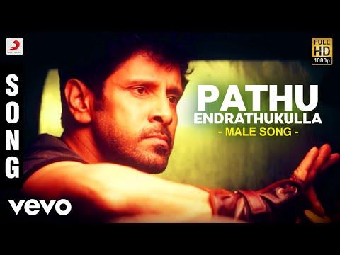Pathu Endrathukulla - Male