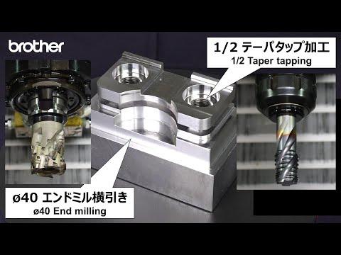 F600X1 Heavy Milling on a Rigid 30 Taper Machine