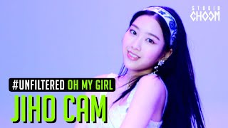 [UNFILTERED CAM] JIHO (OH MY GIRL) '살짝 설렜어(Nonstop)' 5K | BE ORIGINAL