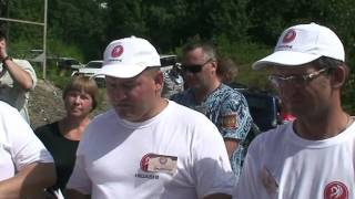 Хабаровск рыбалка форум
