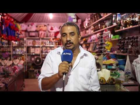 العرب اليوم - تجار يشتكون من الركود الاقتصادي