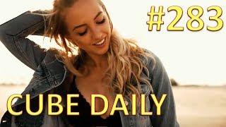 CUBE DAILY #283 - Лучшие кубы за день! Лучшая подборка за июль!