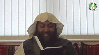 Bulugh Al-Maram - Kitabut Salah: Chapter of Prayer Times | Ustadh Rashed Al-Madani