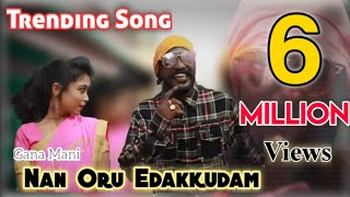 Nan Oru Edakudam Full Song   Gana Mani New   - YouTube
