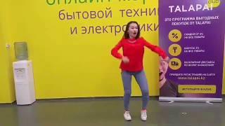 Staying alive. ZIN68. ZUMBA. Zumba fitness. Dance. Kazakhstan