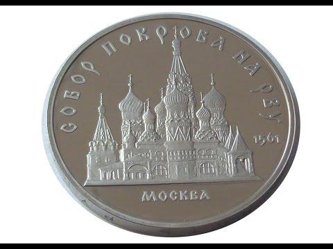 Православный храм лугано