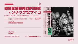 Kadr z teledysku RUMPELSTILSKIN tekst piosenki Quebonafide