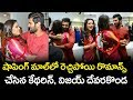 Vijay Devarakonda Romantic Hug With Catherine In Public