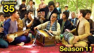 Chai Khana - Season 11 - Ep.35