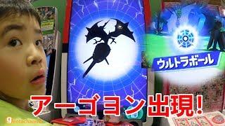 ポケモンガオーレ ウルトラレジェンド5弾【まぼろしのポケモンぞくぞくコース~その1~ アーゴヨン出現!】