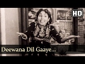 Deewana Dil Gaaye (HD) - Baap Re Baap Song -  Kishore Kumar - Chand Usmani - Smriti Biswas