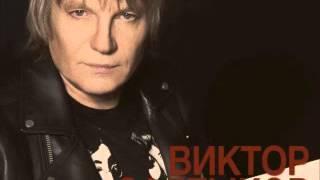 07 Виктор Салтыков - Ностальгия