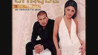 Antique - (I Would) Die For You (Greek Version)