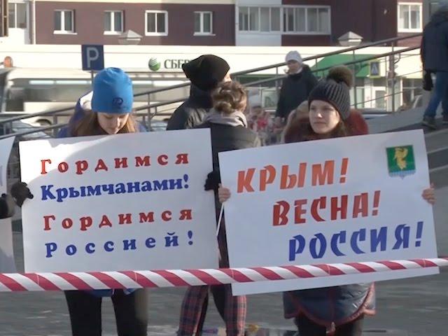 Ангарчанам нужен Крым
