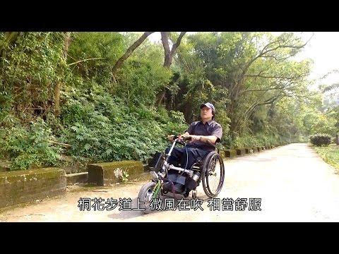 2016友善農村:台中永豐篇