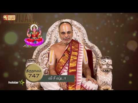 Lakshmi-Sahasaranaamam-08-21-16