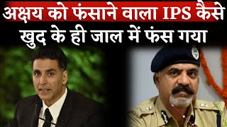 Akshay Kumar Give A Sollid Reply To IPS Officer Who Noticed Error In Sooryavanshi Picture