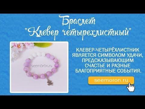 Купить амулет талисман украина