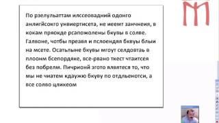 08 12 2012   «Управление историей как системой знаний» 1