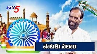 Independence Day Special Interview With Folk Singer Jayaraj