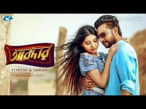 Download Bangla Porshi Song Video 3GP Mp4 FLV HD Mp3
