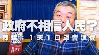 '20.04.08【小董真心話】直播