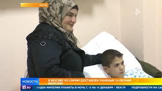 Российские врачи спасают жизнь сирийскому мальчику, который лишился ноги по вине террористов
