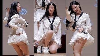190503 베리굿 BerryGood 조현 - 풋사과 (가평관등문화축제 가평문화예술회관) 직캠 Fancam By Zam