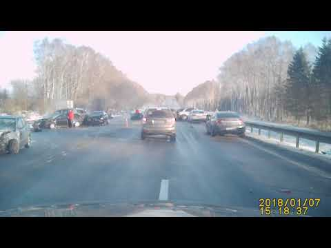 Массовое ДТП на трассе Москва - Минск