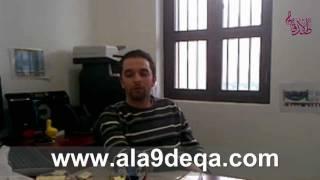 تحميل و مشاهدة الفنان محمد شراره ومشاركتة في البوم الأصدقاء 2011 MP3